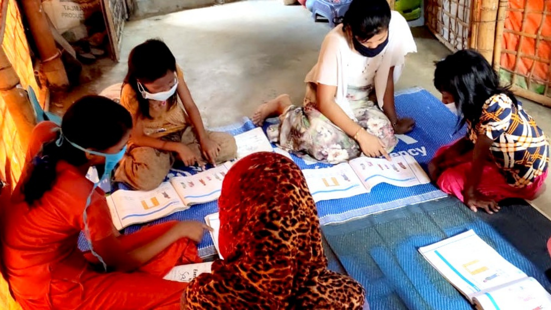 Home learning in Bangladesh